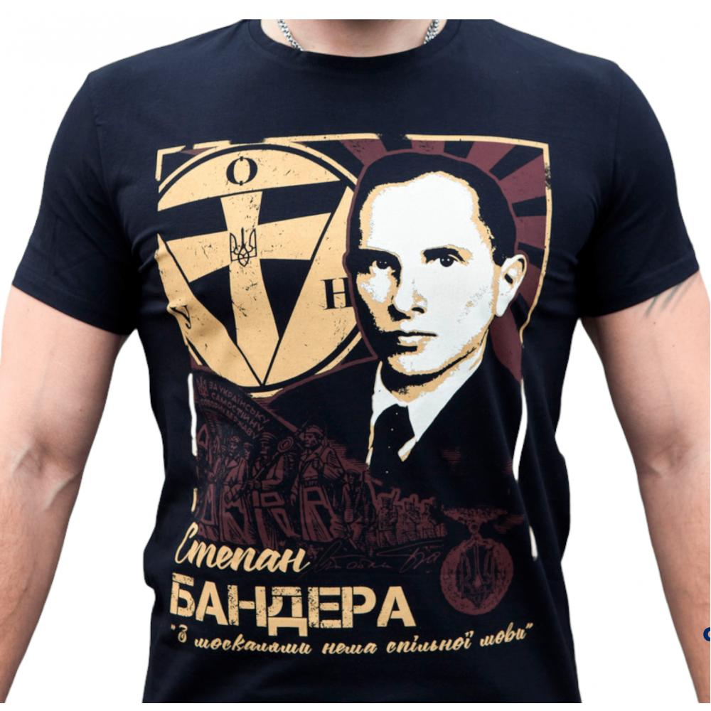 Футболка Степан Бандера