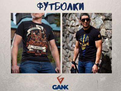 Як правильно обрати та купити чоловічу футболку? GANK розкриває усі карти!