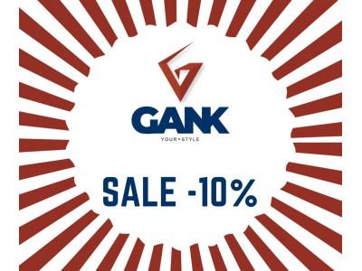 МИ ВІДКРИЛИСЬ. Даруємо -10% знижки на весь асортимент у GANK!